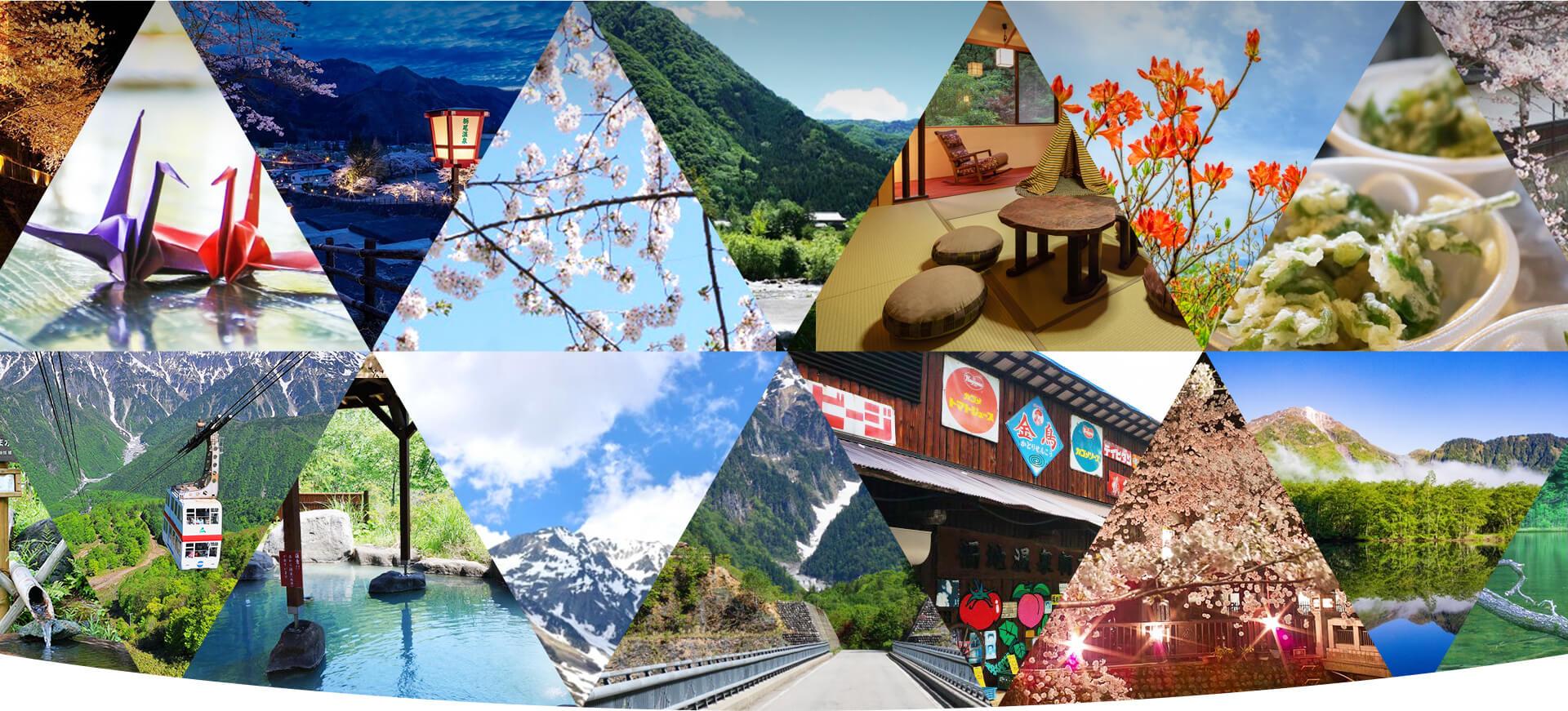 旅館岐山で緑薫る 奥飛騨温泉へ GO!